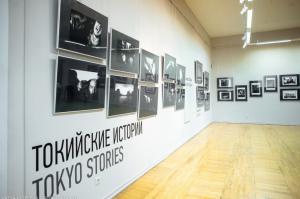 Carlos Escolástico Tokyo Stories